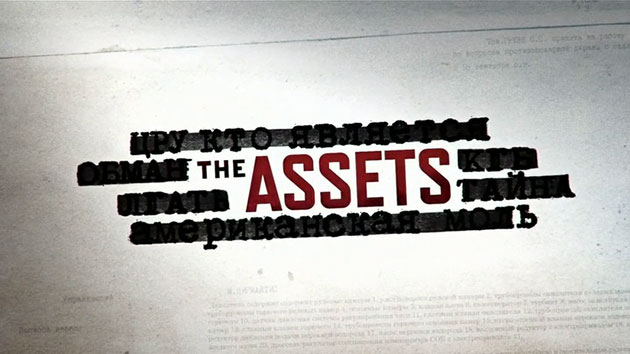The Assets on ABC Television